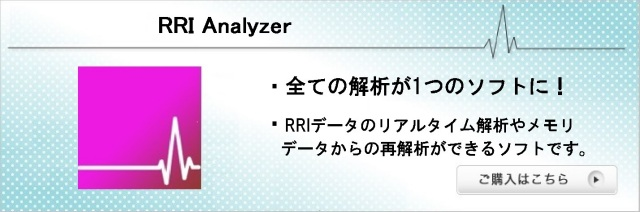 RRIAnalyzer